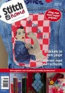 StitchatHome 48, iOS & Android magazine