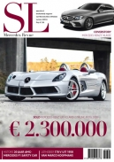 SL Mercedes Revue 2, iOS, Android & Windows 10 magazine