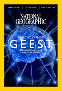 National Geographic 12, iOS, Android & Windows 10 magazine