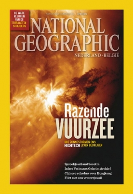 National Geographic 6, iPad & Android magazine