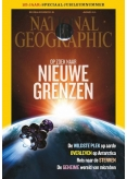 National Geographic 1, iPad & Android magazine