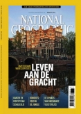 National Geographic 3, iPad & Android magazine