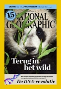National Geographic 8, iOS, Android & Windows 10 magazine