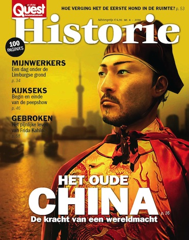 Quest Historie 4, iOS, Android & Windows 10 magazine