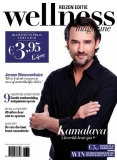 Wellness Magazine 3, iOS, Android & Windows 10 magazine