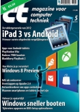 c't magazine 5, iOS, Android & Windows 10 magazine