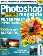 Photoshop Magazine 14, iPad & Android magazine