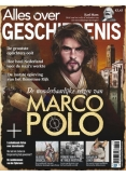 Alles over geschiedenis 17, iOS, Android & Windows 10 magazine