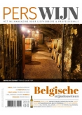Perswijn 1, iOS, Android & Windows 10 magazine
