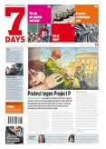 7Days 15, iOS & Android magazine
