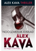 Alex Kava Thriller 5, iPad & Android magazine