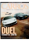 Carros 3, iOS & Android magazine