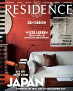 Residence 3, iOS & Android magazine