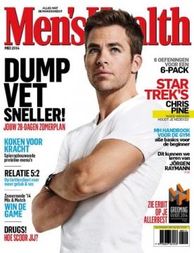 Men's Health 5, iOS, Android & Windows 10 magazine