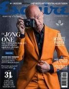 Esquire 9, iOS & Android magazine