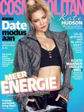 Cosmopolitan 2, iOS, Android & Windows 10 magazine
