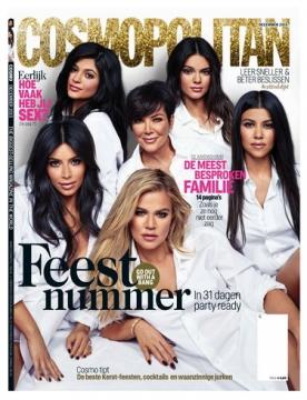 Cosmopolitan 12, iOS, Android & Windows 10 magazine