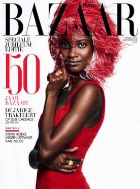 Harper's BAZAAR 10, iOS, Android & Windows 10 magazine