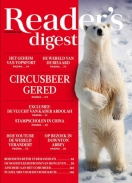 Reader's Digest 12, iOS & Android magazine