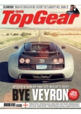 TopGear Magazine 111, iOS, Android & Windows 10 magazine
