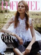 L'Officiel NL 68, iOS, Android & Windows 10 magazine