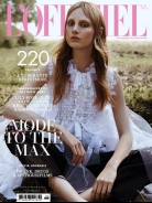 L'Officiel NL 68, iOS, Android & Windows 10 magazine