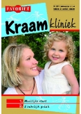 Kraamkliniek 307, ePub magazine