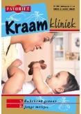 Kraamkliniek 310, ePub magazine