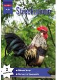 Streekroman 55, ePub magazine
