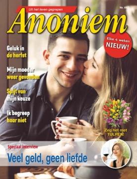 Anoniem 662, iOS & Android  magazine