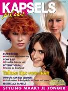 Kapsels Plus 11, iOS, Android & Windows 10 magazine