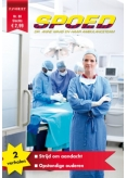 Spoed 80, ePub magazine