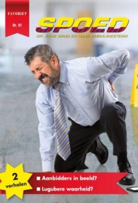 Spoed 91, ePub magazine