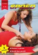 Spoed 103, ePub magazine
