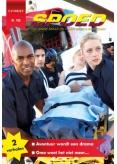 Spoed 105, ePub magazine