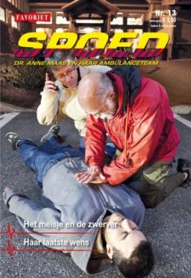 Spoed 13, ePub magazine