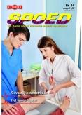 Spoed 14, ePub & Android  magazine