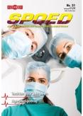 Spoed 21, ePub magazine