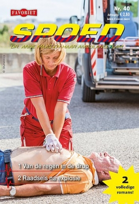 Spoed 40, ePub magazine