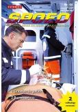 Spoed 44, ePub magazine