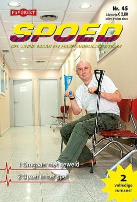 Spoed 45, ePub magazine