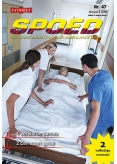 Spoed 47, ePub magazine