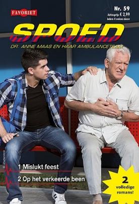 Spoed 59, ePub magazine