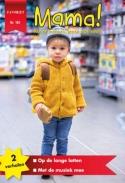 Mama 161, ePub & Android  magazine