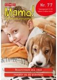 Mama 77, ePub magazine