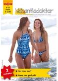Vakantiedokter 53, ePub magazine