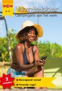 Vakantiedokter 76, ePub magazine