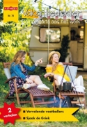 Vakantiedokter 79, ePub magazine