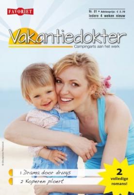 Vakantiedokter 1, ePub magazine