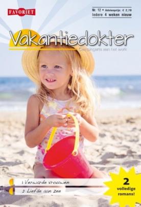 Vakantiedokter 12, ePub magazine